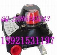 ALS10机械式限位开关阀门回讯器