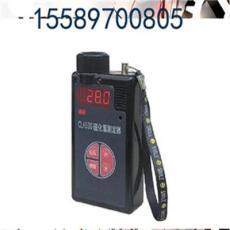硫化氢传感器,GLH100硫化氢传感器