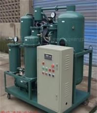 ZJD润滑油专用真空滤油机(过滤脱水破乳化)
