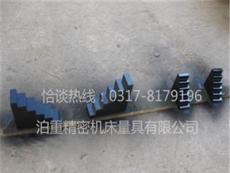 阶梯垫铁检查导轨精度的通用工具