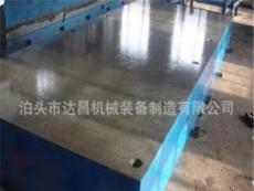 达昌机械专注生产划线平台28年