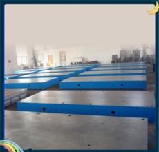 蘇州檢驗平臺表面缺陷檢驗 蘇州鑄鐵平臺的質量檢驗