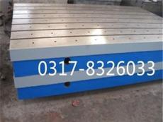 現貨批發優質鉗工裝配焊接平板 裝配焊接平板平臺工作臺