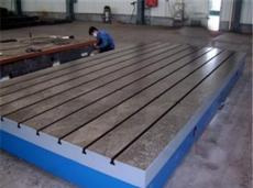 西安批发焊接平板 1500*3000铸铁焊接平板现货