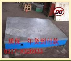 优质检验平台 焊接 划线 钳工 测量 装配 铸铁平台