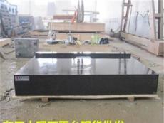 供應優質模房模具大理石平臺 修模省模 重型劃線大理石平臺