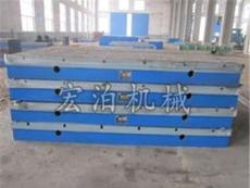 装配平板,铸铁装配平台AAA级生产企业
