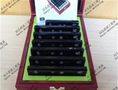 浩业供应批发七组27块装表面粗糙度比较样块Ra0.025-6.3um