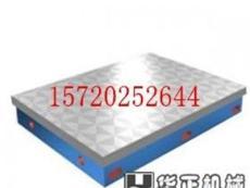 三坐標實驗平板生產廠家三坐標實驗平板生產價格