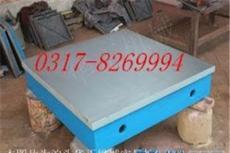 上海高精度球铁研磨平台生产厂家价格