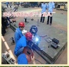 鑄鐵平臺在使用時要先進行安裝調試鑄鐵平臺