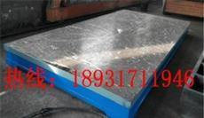 2*4米焊接平臺價格鑄鐵平臺2000*4000生產廠家