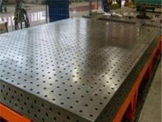 質優價廉的亞恒廠家講述三維柔性平臺比傳統工裝的優越性