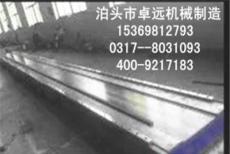 3000X6000的人工刮研铸铁平台厂家图片价格