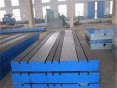 滄州大理石平臺的價格 鑄鐵平板廠家