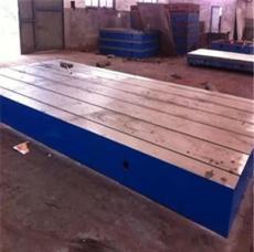 鉚焊平板泊鑄量具可按客戶需求定做異型,標準
