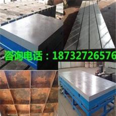 浙江铸铁焊接平台铸铁划线平台铸铁工作台铸铁平台铸铁平板铸铁测量平台铸铁T型槽工作