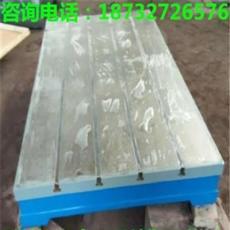 宁波铸铁焊接平台铸铁划线平台铸铁T型槽工作台铸铁钳工工作台铸铁检验平台