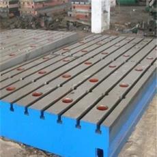 洛阳铸铁焊接平台铸铁工作台铸铁划线平台铸铁T型槽工作台1500/2500订做铝型