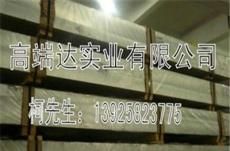【批發】7075-t651環保鋁板 7075鋁板材質證明