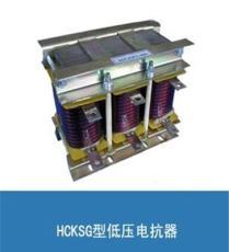 匯之華CKSG-1.8/0.45-6%濾波電抗器
