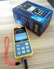 Q8农田面积测量仪,农田、绿地、水域