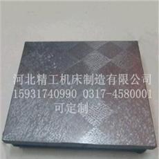 厂家热销精准铸铁小平台灵巧方便检验划线铸铁平板工作台