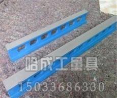 鑄鐵平尺、鑄鐵大平板、鑄鐵平行直尺