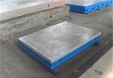 1級高品質800*600mm檢驗平板(檢驗平臺)