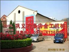 選購化工除塵器-木工除塵器測試-河南康店金工機械廠