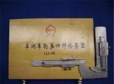 LLJ-4A型铁道车辆车轮第四种检查器