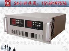 恒压恒流直流稳压电源,数字可调稳压电源-济南能华