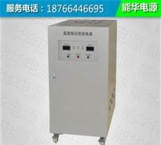 0-1000V10A高壓可調直流穩壓電源|大功率高壓可調直流電源