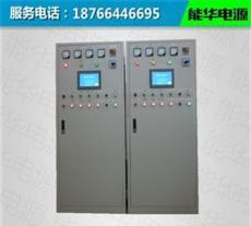 200V100A脈沖污水處理電絮凝高頻開關電源