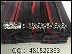 山东电厂改造双密封防溢裙板 防溢裙板定做