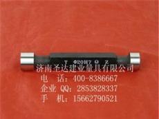 济量厂家直销光面极限塞规φ3--φ500及订制
