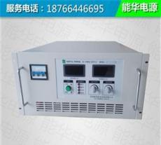 200V100A脉冲污水处理电絮凝高频开关电源