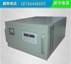 高频脉冲直流电源|脉冲高频开关电源|污水处理脉冲电源