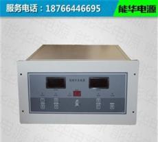 500V高壓電絮凝脈沖電源|脈沖電解水處理電源|脈沖整流電源