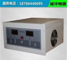600V脉冲直流电源|脉冲高频开关电源|脉冲直流稳压恒流电源