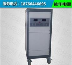 800V脉冲直流电源|脉冲高频整流电源|脉冲直流稳压恒流电源