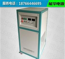 高壓直流電源,紋波小,精度高_天津電源與電池_
