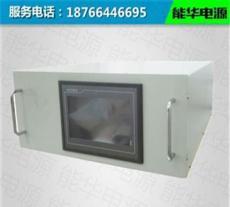 30V1000A大功率高壓直流穩壓電源|可調直流電源|