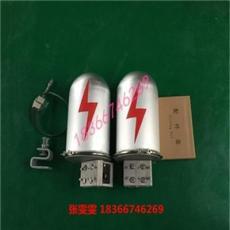光缆铝合金帽式接头盒ADSS OPGW光缆接续盒杆塔用光缆金具