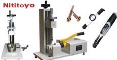 供应螺丝扭断力测试仪,螺丝扭力试验机,螺丝扭力检测仪
