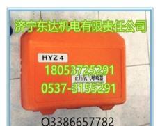HYZ4正压氧气呼吸器舱式