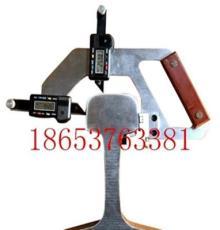 钢轨磨耗测量尺 数显式钢轨磨耗测量尺