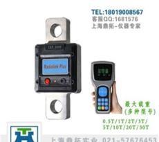 防水用数显式测力计,5T无线式测力仪