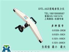 20KN承力索张力测试仪,芜湖钢丝绳索张力测试仪