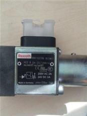 阿特斯ATOS比例换向阀DKZOR-A-173-L5/18 40  正品电磁阀D